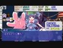 【シノビガミ】ひとくちWHO AM I?【一話完結】