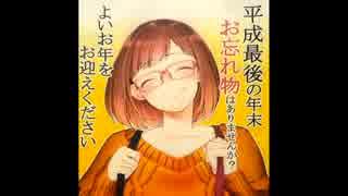 大崎駅 コミックマーケット関連の放送