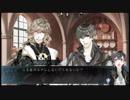 【実況】お茶会という名の殴り合い!灰鷹のサイケデリカPart26