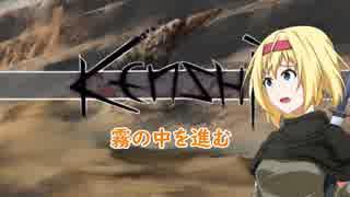 【kenshi】アリスの聖剣霧雨ランデブー 9