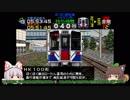 【上越線は5割カット】1から始める電車でGO!pro1  その8-2 ほくほく線快速3821M