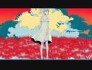 ヨヒラ / GUMI(カバー)- DES