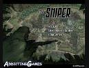 The SNIPER 狙撃前半戦