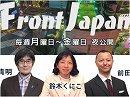 2/2【Front Japan 桜・映画】分断社会に警鐘を鳴らすハリウッドと中国の新たな関係~映画『アクアマン』[桜H31/2/4]