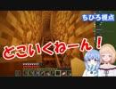 鈴谷アキ「うわぁぁ!トロッコ止めてぇ!」←勇気ちひろ「どこいくねーん!」