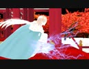 【Fate/MMD】SE.TSU.BU.N(露)