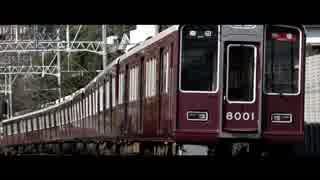 Flashback -Hankyu Railway-