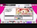 【無課金】A3!【2nd Anniversary春夏秋冬】10人選抜