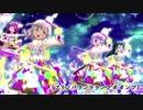 【ニコカラ】ぷりぱら☆ララン/スーパープリパラ☆オールアイドル's