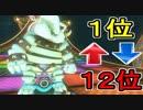 【実況】マリオカート8 デラックスでたわむれる 突然の番外編 おひさしぶりの戦い