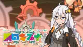 【ポケモンUSM】鋼のキズナ!part5【鋼統