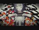 乙女解剖/シャート【歌ってみた】