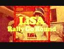 【ニセコイ:OP】LiSA / Rally Go Round 【guitar cover】弾いてみた