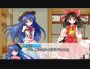 【東方卓遊戯】Let's play TRPG【sw2.5】第一回