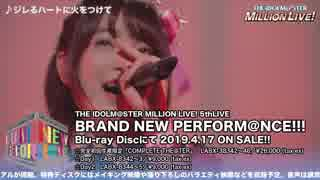 THE IDOLM@STER MILLION LIVE! 5thLIVE BRAND NEW PERFORM@NCE!!!【DAY2】ダイジェスト動画