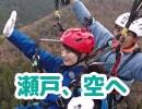 【ダイジェスト】高橋未奈美の「み、味方はナシ!」#21 出演:高橋未奈美、瀬戸麻沙美