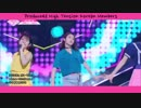 PRODUCE 48 - ハイテンション High Tension (Only K-member ver)