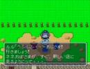 トルネコの大冒険クリア動画その8(完結)