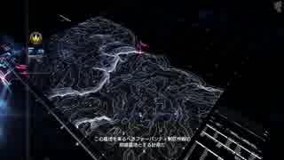 [AC7] エースコンバット7 プレイ動画 MISSION 14 「ケープ・レイニー強襲」