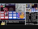 【ゆっくり実況】ロックマンエグゼ5をほぼP・Aでクリア 番外編2話