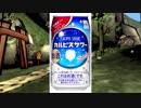 【飲酒実況プレイ】最強わんわん物語 Part3【大神】
