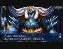 【FGOフルボイス版】イヴァン雷帝 バレンタインイベント【Fate/Grand Order】