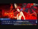 【FGOフルボイス版】 水着織田信長 バレンタインイベント【Fate/Grand Order】