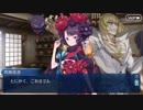 【FGOフルボイス版】葛飾北斎 バレンタインイベント【Fate/Grand Order】