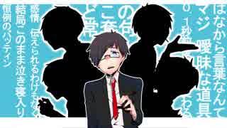 【手描き実況】キ/ド/ア/イ/ラ/ク【wrwrd】
