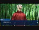 【FGOフルボイス版】李書文(アサシン) 老書文 バレンタインイベント【Fate/Grand Order】