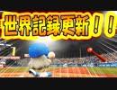 【パワプロ2018】#17 世界のブラック爆誕!プロ1年目での快挙!【最強二刀流マイライフ・ゆっくり実況】