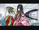 【FGO】紫式部 マイルーム霊基再臨・ボイス集+源頼光追加ボイス 【Fate/Grand Order】