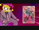 迫真東方DM部 第1章「地獄の妖精脅迫!三妖精たちの逆襲」