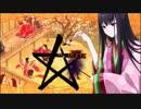 Fate/Grand Order 宝具のBGMを変えてみた part69