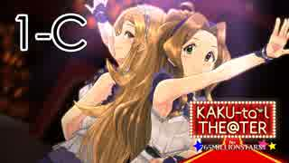 「KAKU-tail THE@TER for 765MILLIONSTARS