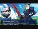 【FGOフルボイス版】 アルトリア・ペンドラゴン〔オルタ〕 (ランサー)バレンタインイベント【Fate/Grand Order】