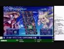 2019-02-03 中野TRF アルカナハート3LMSSS 交流大会