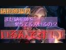 """『アイデンティティ5』納棺師編# 2劇団KOA'Sの """"分割""""生放送 第134回 2月6日(水曜日)【第5人格】"""