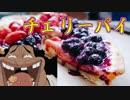 人の夢は!!!終わらねェ!!!!ドンッ!!