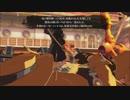 【GGXrd rev2】ジョニー  勝利メッセージ集