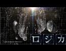 第84位:ロジカ-小野賢章,浪川大輔【SIX SICKS】 thumbnail