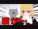 【ガチ衝撃映像】猫を探しにいった先で起きた悲劇【カフェ野ゾンビ子】