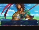 【FGOフルボイス版】赤兎馬 バレンタインイベント【Fate/Grand Order】