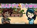 台湾っぽい街つくるクリッカーゲーム