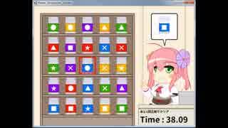 花騎士のミニゲーム集を作ってみる 1本目