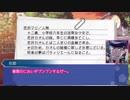 【ジョジョ仮想卓】ぶどうヶ丘高校一年組のマギカロギア2話/導入編