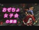 Dead by Daylight〃へっぴり腰気味な実況プレイ 07