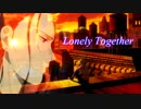 【MAD】Lonely Together × BANANA FISH