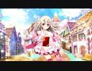 【Fate/Grand Order】 手作り愛情チョコ [イリヤスフィール・フォン・アインツベルン] 【Valentine2019】