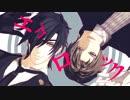 【MMD刀剣乱舞】エゴロック(再投稿)【長谷部・燭台切】